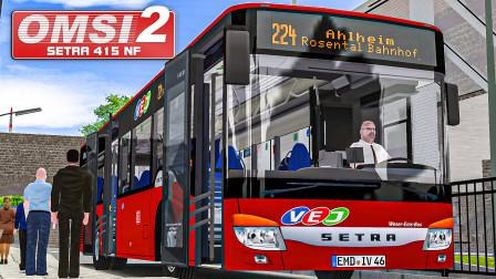 巴士模拟2 赛特拉415NF #4:v2新版Setra415NF试玩   OMSI 2 AHL 2020 Modern 224(1/2)
