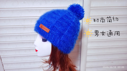 【第92期】编织一款非常简单通用的帽子,男女老少通用