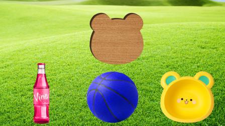 汽车玩具篮球益智拼图游戏,教宝宝认识形状,儿童早教启蒙动画