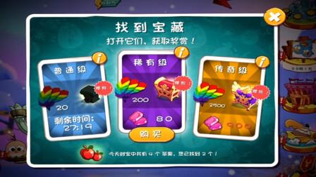 愤怒的小鸟2游戏【1308】找到稀有宝藏,彩虹羽毛升级大红