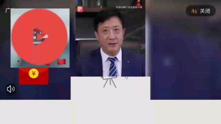 重庆忠县融媒体中心《忠县新闻》片头+片尾 2021年2月23日 点播版