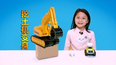 儿童挖掘机工程车,挖土机玩具