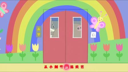动画剪辑:儿童歌曲《功夫小子》
