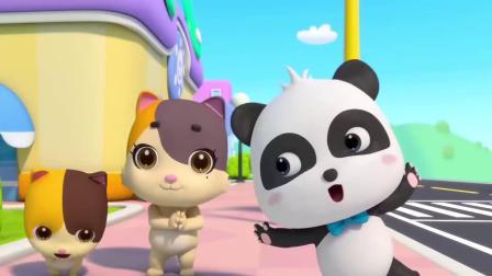 动画剪辑:儿童歌曲《包饺子》