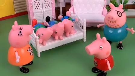三个乔治都来睡觉了,佩奇以为自己看错了,他叫来猪爸妈帮忙