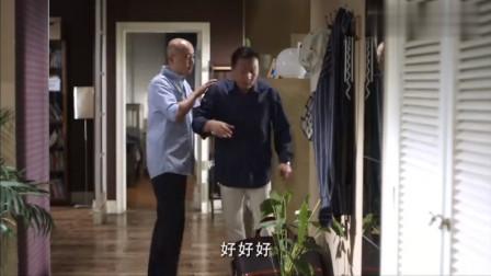 大男当婚:小舅不识抬举,好男人徐峥终于出手了,干得漂亮!