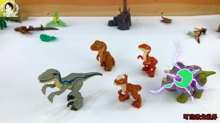 坏蛋超级霸王龙踩踏小恐龙宝宝,迅猛龙带领小伙伴们打败霸王龙
