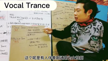 蟲虸曳步舞鬼步舞「Trance舞曲分支(四)」教学教程