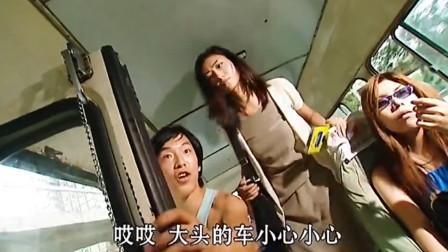 黄渤年轻时屏幕首秀,公交车上演超搞笑一幕!