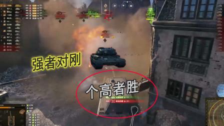 坦克世界鼠式超重型坦克:为城市战而生,就是怕打脸