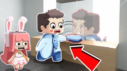 【木鱼】迷你世界:《诡异的镜中人》,鱼玲被拖入的镜中世界!