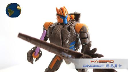 小不高兴和他的变形金刚们——恐龙勇士 王国系列 超能勇士 V级 Dinobot Kingdom Voyager Class