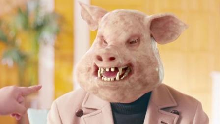 小伙被猪八戒选中,满足所有愿望后,自己却变成了猪!