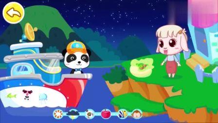 宝宝巴士游戏 天都黑了才赶到美美老师家,奇奇还帮她撒下鲜花种子