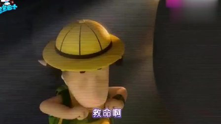 宝宝巴士:绵羊先生被困在山洞里啦,救援小队快去救援!