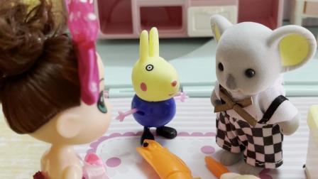 趣味童年:小兔子你想虾吗?