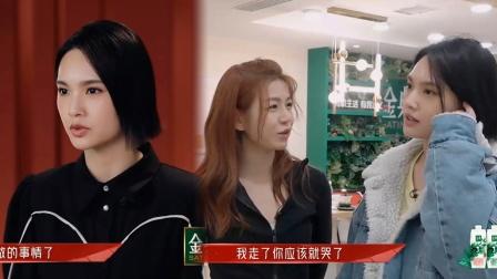 杨丞琳一点不留情,踢馆舞台直接嗨翻全场,闺蜜陈妍希惨被淘汰