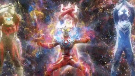 泰迦奥特曼新形态出现,名字是闪耀三重斯特利姆