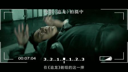 刘德华最想删除的视频。