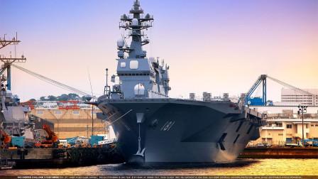 日本造航母的疯狂劲,惊动了美国,不得不联合起来打压日本