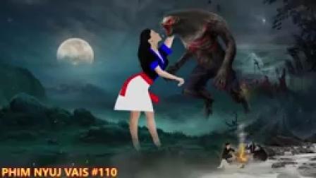 苗族故事PHIM NYUJ VAIS - 110