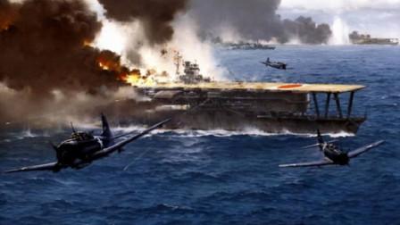 庞大的航母数量,让日军自诩是海上第一强国,最后被美国教训了