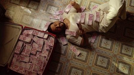 穷小子捡到1亿现金,本以为走上人生巅峰,竟引来了杀身之祸!