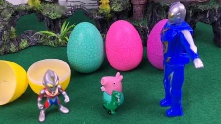 乔治看见怪兽混进蛋里,要奥特曼检查一下,果然发现了怪兽