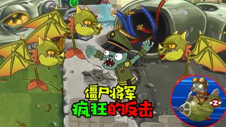 阿涵说:僵尸将军被火龙草烧成渣渣,复活之后率领大军疯狂反击!