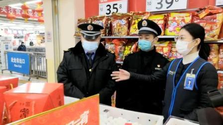 """元宵节临近,全市""""普查""""元宵汤圆安全"""