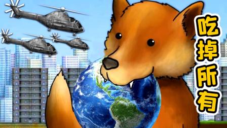 美味星球:地球生物泛滥,我要代表狗子消灭它们