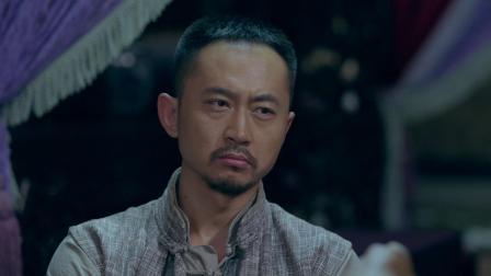 铁血殊途 40预告 邱振堂引火上身,马吉兴与仇人做了断