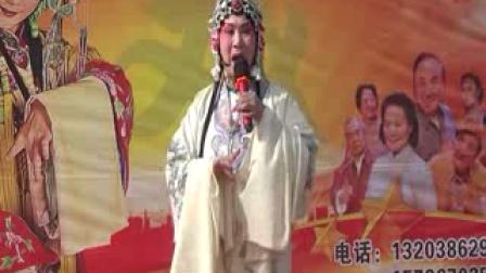李斌艺术团优秀青年演员张爱丽演唱豫剧《大祭桩》选段.制作上传幸福美满.录像莲花山