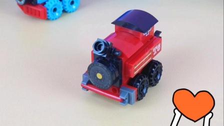 神秘好玩的红色火车头奇趣蛋