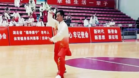 世界冠军易鹏42式太极拳 优美太极音乐一声佛号一声心
