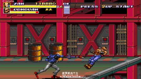 怒之铁拳3中文版:老头普通难度白宫路线一命!弥补儿时不会救将军的电梯方法