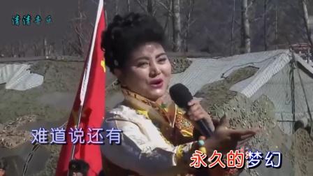 藏族歌唱家郭瓦加毛吉-《青藏高原》,清脆天籁,响彻高原!