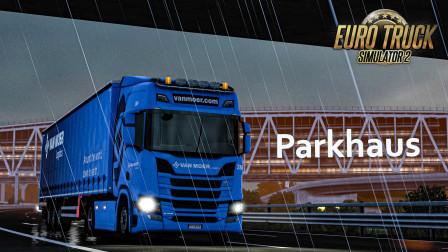 欧洲卡车模拟2 #400:比利时VanMoer涂装 从萨尔茨堡驶入德国   Euro Truck Simulator 2