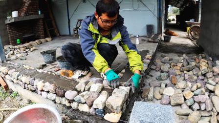 小溪捡了半车石头,拿回去堆成围墙,未曾想鹅卵石可以这么上档次