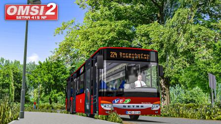 巴士模拟2 赛特拉415NF #5:二度走错路 早点半分到达终点   OMSI 2 AHL 2020 Modern 224(2/2)