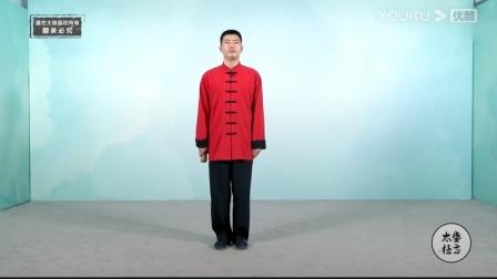 黄刚—功力太极棒口令领练