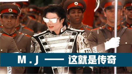 能让整支军队沦为伴舞,从古至今唯有MJ一人,这就是传奇!