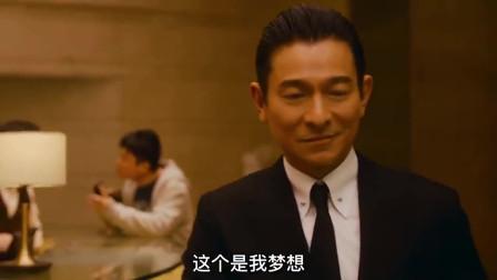 刘德华专访,如果四大天王同台当导师,能火到什么程度呢?有多少人期待?