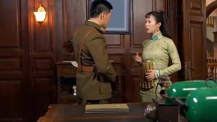 军阀头子撩妹找老婆,遭到妹子奋起反抗,连雷管都用上了