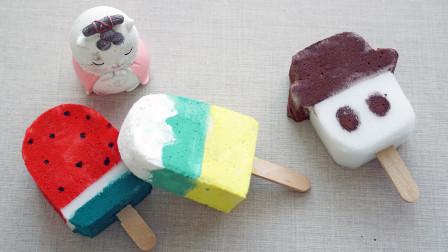 自制简单可爱的雪糕捏捏乐,怎么捏都不会变形,捏起来超解压
