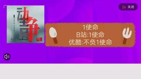重庆大足区融媒体中心《大足新闻》片头+片尾+停播公告 2021年2月24日 电视播出版 (首播20:00)