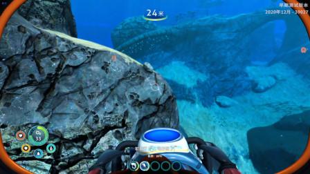 深海迷航2:楚河在外星海底探宝,没一件物资都不会浪费