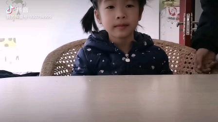 思娴姐姐做第一次直播,很开心见到你们,由于手抖,视频没拍全,请见谅!