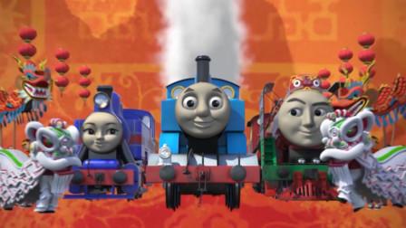 托马斯和朋友的小故事 五大精彩时刻之歌曲
