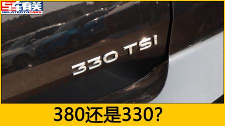 大众330发动机能刷程序变成380吗?设计师:异想天开